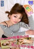 Gachinco – gachi741 – Rina