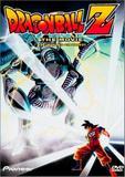 dragon_ball_z_der_staerkste_auf_erden_front_cover.jpg