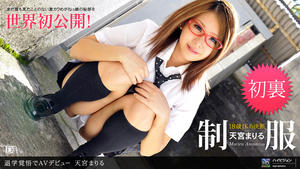 (121110_985) 1pondo: Hivision Movie – Mariru Amamiya
