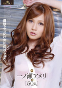 Best Collection JAV Uncensored - Hot Teen Girls Full Movie HD, DVD , Bluray