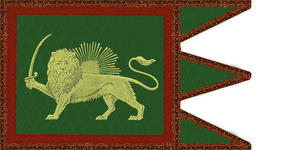 The Jahani Dynasty