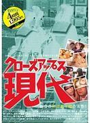 [ALD-822] クローズアップス現代 都会のわけあり娘の実態!! ~赤裸々!こんな簡単に性を売る少女の現実! 現代日本の闇~