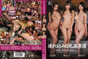 BID-029     [DVD-ISO]