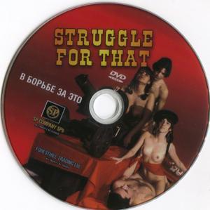 Порно Фильм Тайской Татьяны